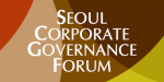 Seoul Corporate Governance Forum